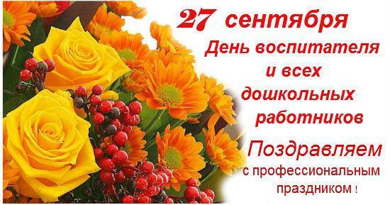 Праздник каждый день - Страница 4 55928902