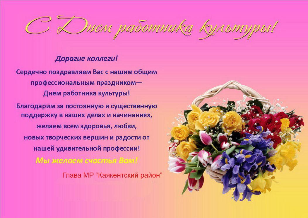 Прикольное шуточное поздравление жениха и невесты